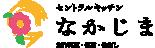 大阪の宅配弁当店 セントラルキッチン なかじま