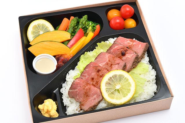 彩り野菜とローストビーフ