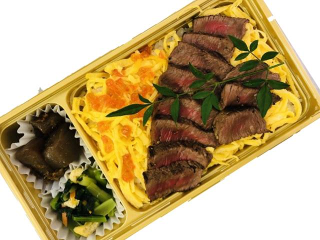 神戸牛ステーキ弁当